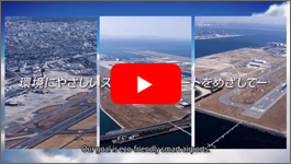 One Eco-Airport Plan(YouTube)