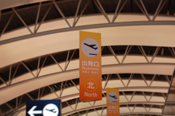 <Giant banners are erected and are color coded (4th floor, passenger terminal)>
