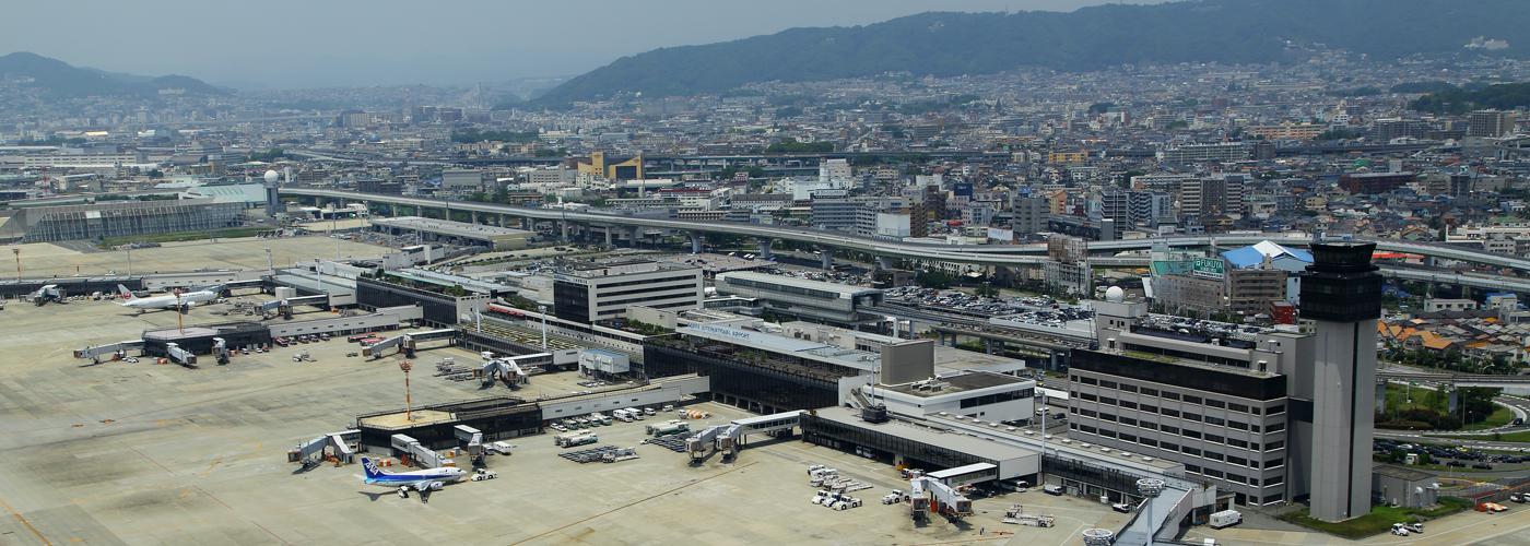 大阪国際空港ビジネス情報|関西...